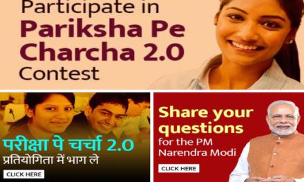Pariksha Pe Charcha 2.0