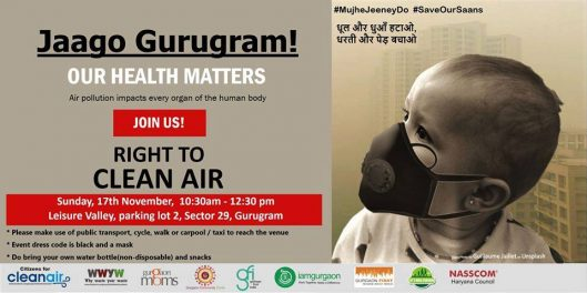 Gurgaon SOS ! Jaago Gurugram #RightToBreathe @ Leisure Valley, HUDA ground