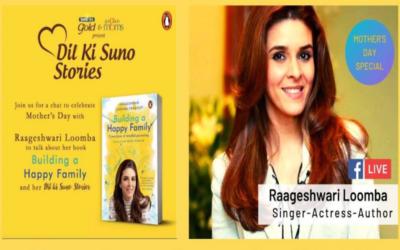 #DilKiSuno Stories with Raageshwari Loomba
