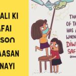 Diwali ki safai – Dyson ne aasan banayi